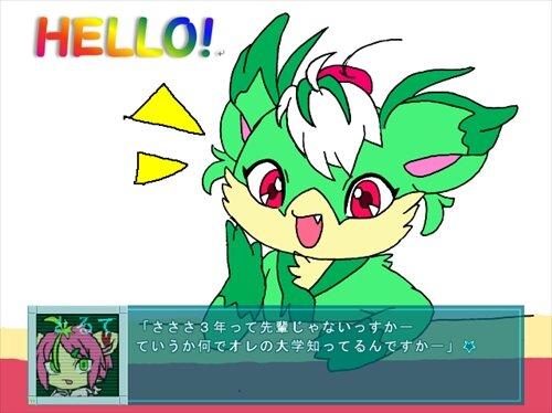 ウホッ!男ローズトランスレイション♂ Game Screen Shot1