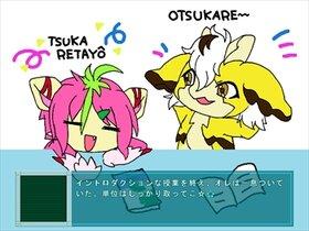 ウホッ!男ローズトランスレイション♂ Game Screen Shot2