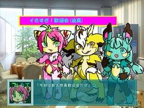 ウホッ!男ローズトランスレイション♂ Game Screen Shot4
