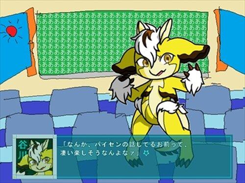 ウホッ!男ローズトランスレイション♂ Game Screen Shot5