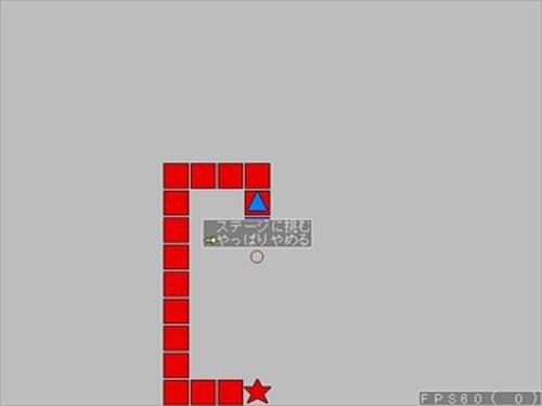 平成最後のアクション Game Screen Shot2