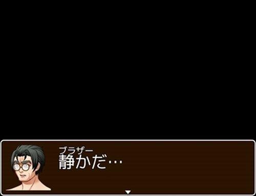 いやし★すたぁ Game Screen Shot3