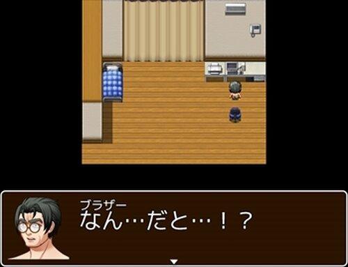 いやし★すたぁ Game Screen Shots