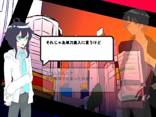 ものま2あ Game Screen Shot3