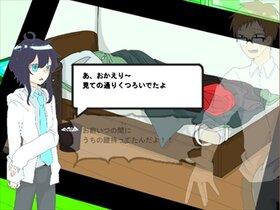 ものま2あ Game Screen Shot4