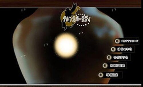 クルンスバースディ Game Screen Shot2