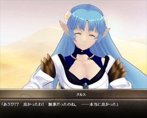クルンスバースディ Game Screen Shot4
