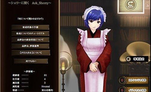 クルンスバースディ Game Screen Shot5