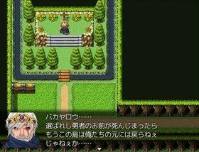 なんかイライラするゲーム~OUT OF ISLAND~ Game Screen Shot2