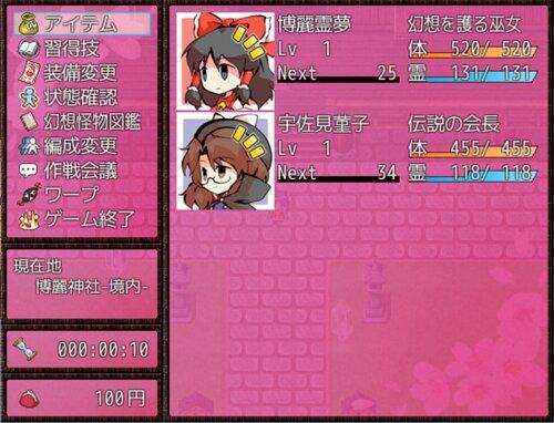東方想進化~Soul of Memory~ 第四章前半まで遊べる未完成版 Game Screen Shot
