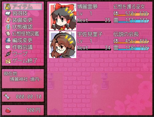 東方想進化~Soul of Memory~体験版 Game Screen Shot