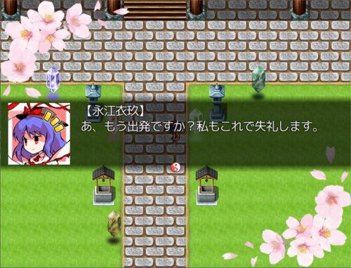 東方想進化~Soul of Memory~ 第五章前半まで遊べる未完成版 Game Screen Shot5