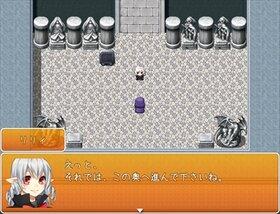 リーフィ村くえすと! Game Screen Shot2