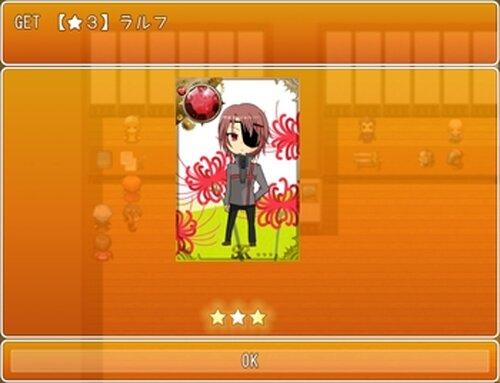 リーフィ村くえすと! Game Screen Shot4