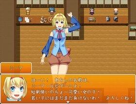 リーフィ村くえすと! Game Screen Shot5