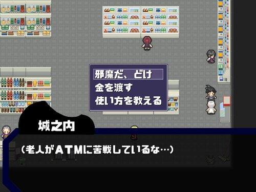 コンビニブレイク Game Screen Shot1