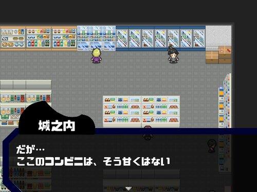 コンビニブレイク Game Screen Shot2