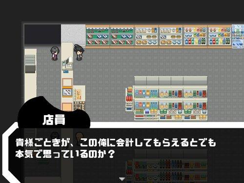 コンビニブレイク Game Screen Shot3
