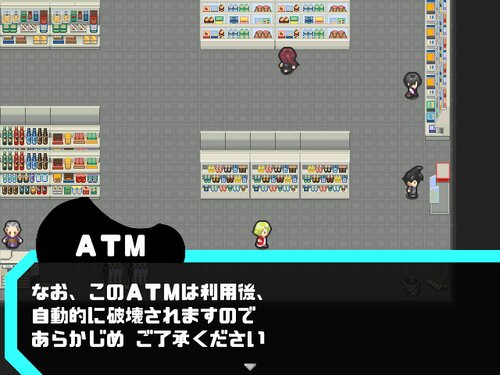 コンビニブレイク Game Screen Shot5