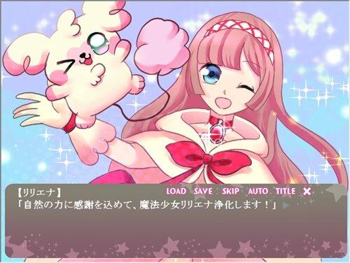 魔法少女は王都の夢を見る Game Screen Shot1