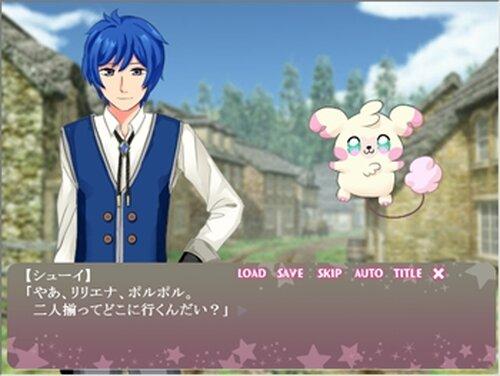魔法少女は王都の夢を見る Game Screen Shot3