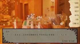 Last Moon 【リメイク版】 Game Screen Shot2