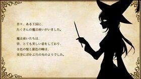 Last Moon 【リメイク版】 Game Screen Shot5