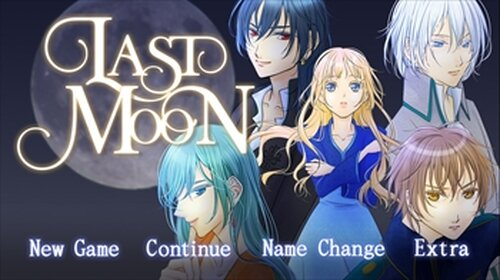 Last Moon 【リメイク版】 Game Screen Shots