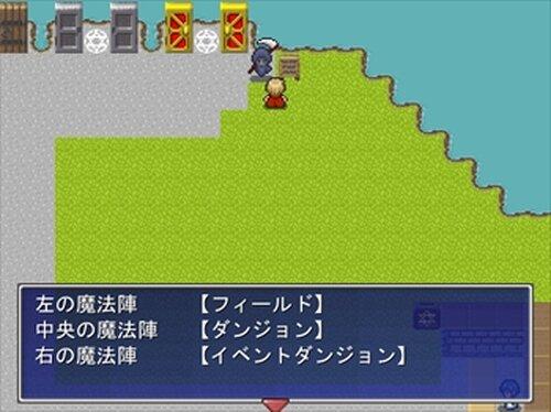 MonsterBuster α版 Game Screen Shot3