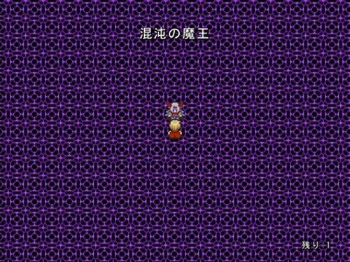 MonsterBuster α版 Game Screen Shot4