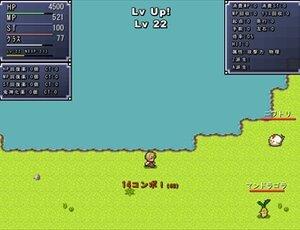 MonsterBuster α版 Game Screen Shot