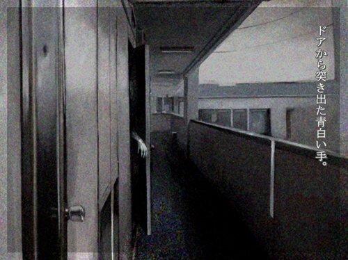 隣人 Game Screen Shot1