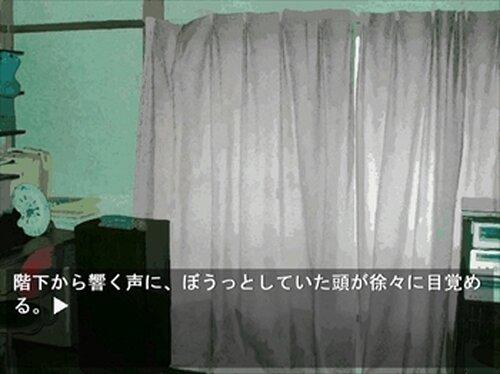 肘が微笑む日 Game Screen Shot3