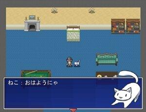 ホワイトデーにデートしませんか? ~邪神の見る夢(2)~ Game Screen Shot