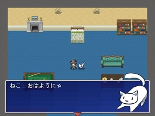 ホワイトデーにデートしませんか? ~邪神の見る夢(2)~ Game Screen Shots