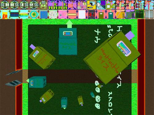 ハンドメイド カープログラム(体験版) Game Screen Shots