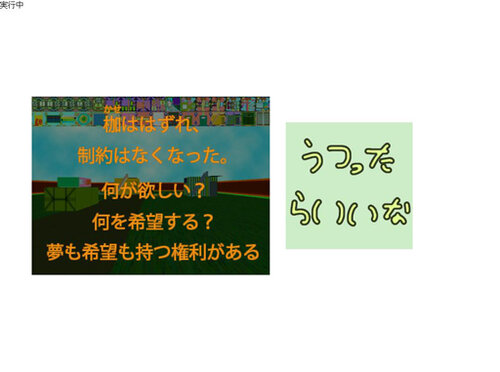 ハンドメイド カーペグゼキュータブル Game Screen Shots