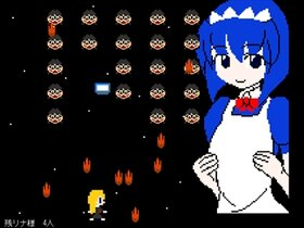 RE:RETROID Game Screen Shot5