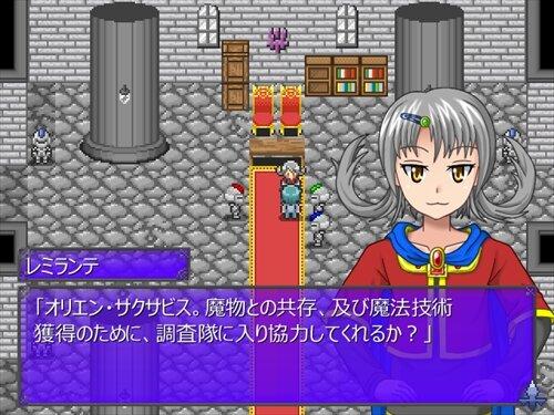 夢幻の記憶-ダブルパッケージ- Game Screen Shot1