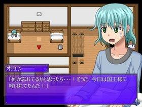 夢幻の記憶-ダブルパッケージ- Game Screen Shot2