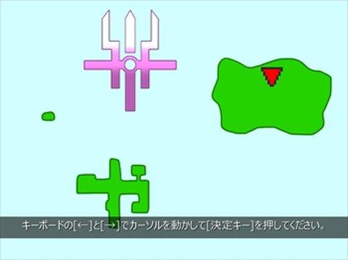 夢幻の記憶-ダブルパッケージ- Game Screen Shot3