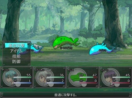 夢幻の記憶-ダブルパッケージ- Game Screen Shot4