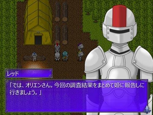 夢幻の記憶-ダブルパッケージ- Game Screen Shot5