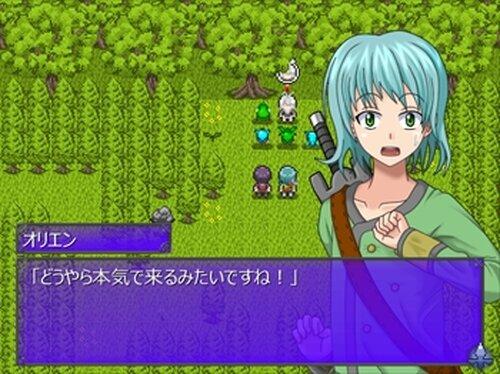 夢幻の記憶-ダブルパッケージ- Game Screen Shots