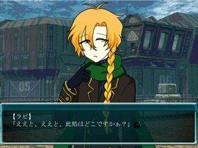 壊れた世界を君と行く Game Screen Shot2