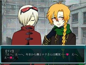 壊れた世界を君と行く Game Screen Shot3