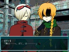 壊れた世界を君と行く Game Screen Shot4