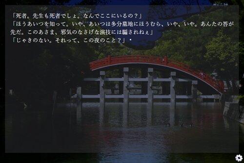 月に仇なすは欲望と理想の権化・茶釜編 Game Screen Shot