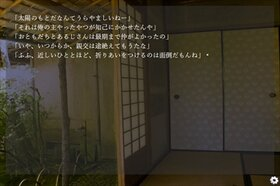 月に仇なすは欲望と理想の権化・茶釜編 Game Screen Shot5
