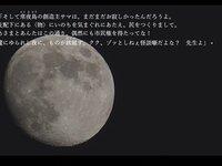 月に仇なすは欲望と理想の権化・茶釜編